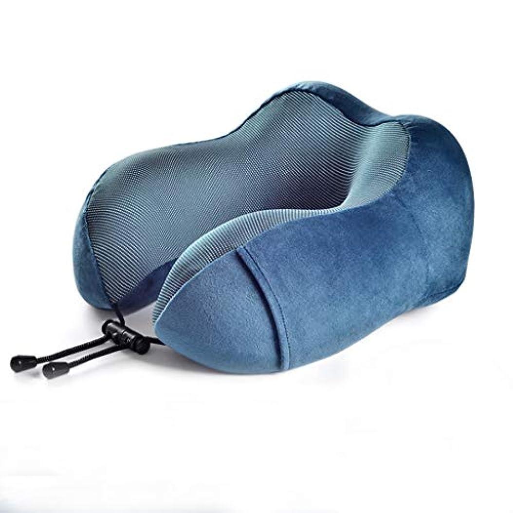 相続人厚さ苦情文句メモリ綿U型ポータブル旅行航空機首頸部首枕折りたたみ枕 JSFQ