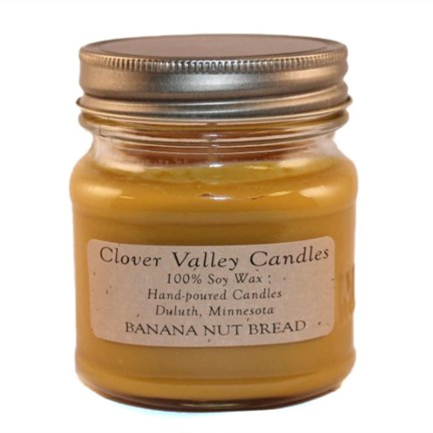 上向きロゴプロポーショナルBanana Nut Bread Half Pint Scented Candle byクローバーValleyキャンドル