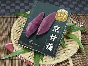 【京都・京野菜かね正】食べる野菜スープ・京甘藷