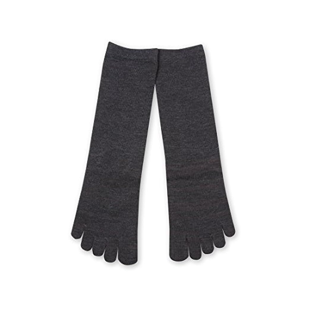 ホステルガウン奪うDeol(デオル) 5本指 靴下 女性用 レディース [足のニオイ対策] 長期間持続 日本製 無地 グレー 23cm-25cm ソックス