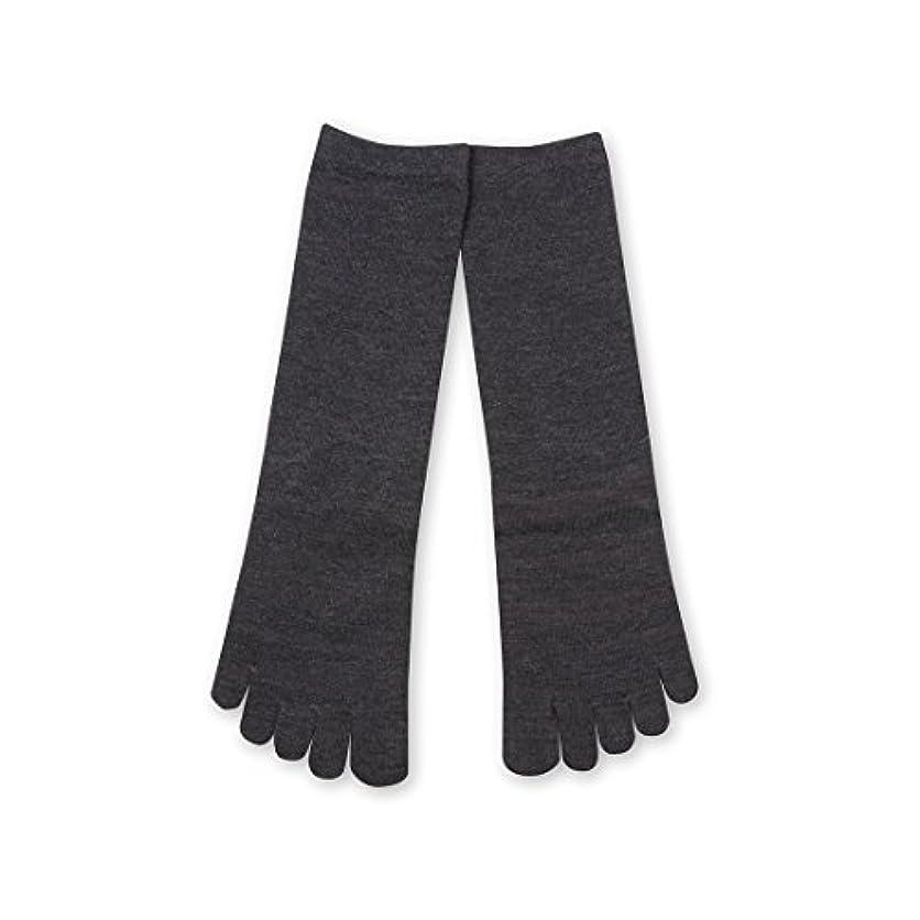 和撤回する団結Deol(デオル) 5本指 靴下 女性用 レディース [足のニオイ対策] 長期間持続 日本製 無地 グレー 23cm-25cm ソックス