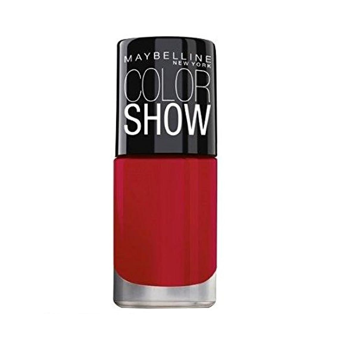 ライブ振る軽蔑Maybelline Color Show Bright Sparks, Power of Red 708, 6ml