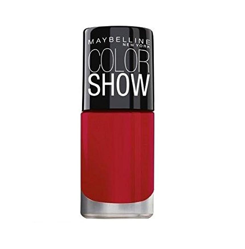 送金ビジュアル正統派Maybelline Color Show Bright Sparks, Power of Red 708, 6ml
