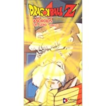 Dragon Ball Z: Android - Dr Gero [VHS]