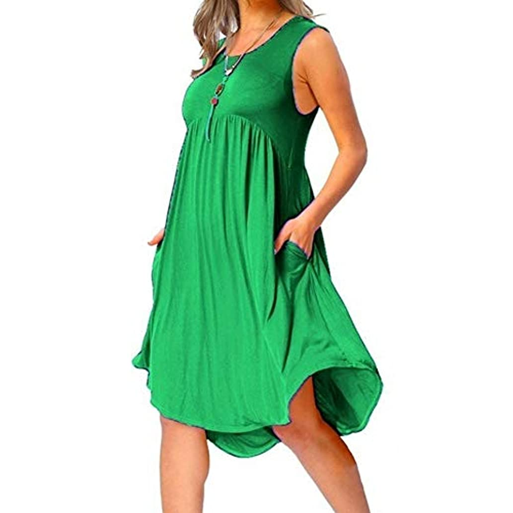 提唱するレモン補正MIFAN の女性のドレスカジュアルな不規則なドレスルースサマービーチTシャツドレス