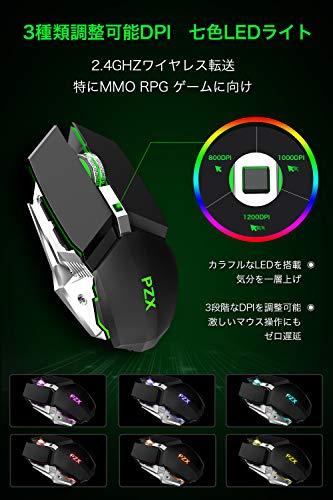 『【進化版】ワイヤレスマウス 充電式 無線マウス ゲーム用 2.4G無線伝送 3DPIモード 1200DPI 高精度 光学式 コンパクト 省エネスリープモード搭載 ワイヤレス 持ち運び便利USB 軽量 (黒色)』の3枚目の画像