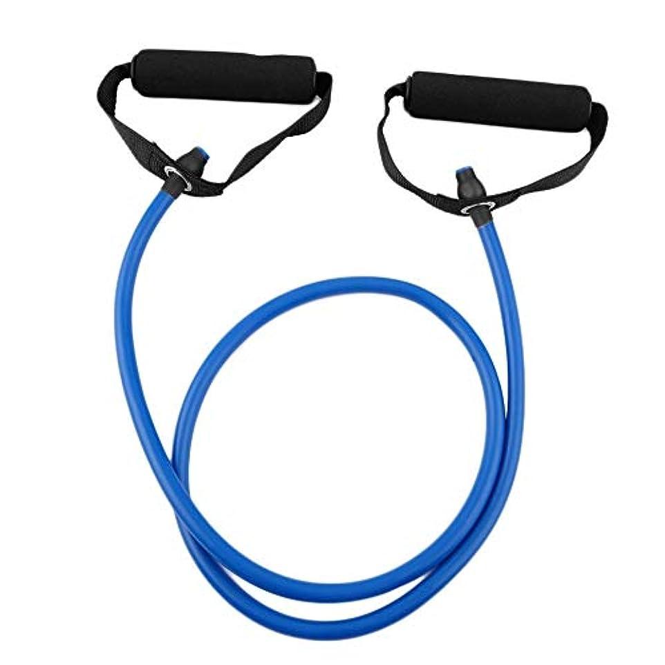 罹患率医療のカバーフィットネス抵抗バンドロープチューブ弾性運動用ヨガピラティスワークアウトホームスポーツプルロープジムエクササイズツール
