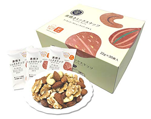 [Amazon限定ブランド] NUTS TO MEET YOU ミックスナッツ個包装×30袋