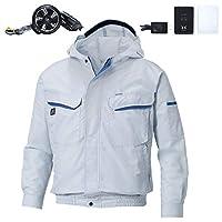 サンエス空調風神服フード付長袖ワークブルゾン(KU90480)+フラットレギュラーファンセット(RD9920R)+リチウムイオンバッテリー(RD9890J)セット販売(シルバー,4L)