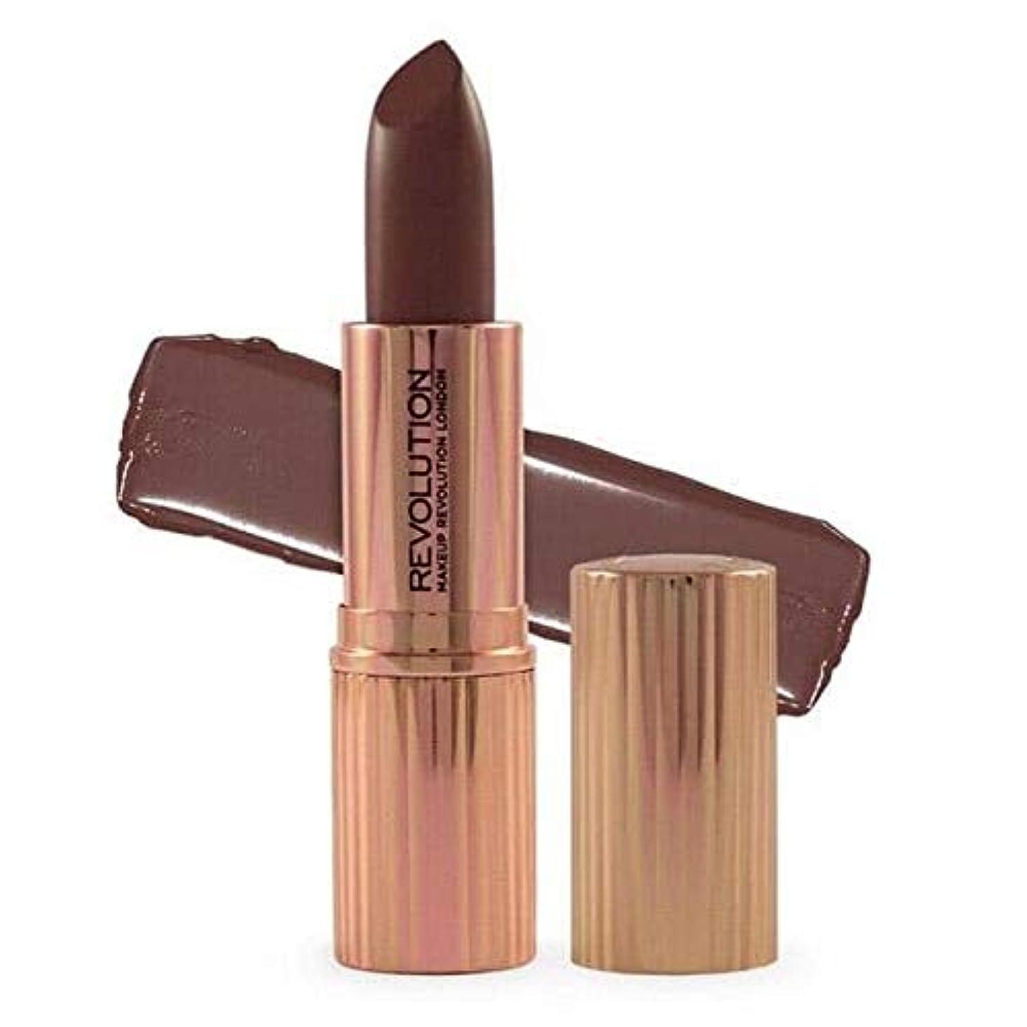ベジタリアン乗算導体[Revolution ] 革命ルネサンス口紅最高級 - Revolution Renaissance Lipstick Finest [並行輸入品]