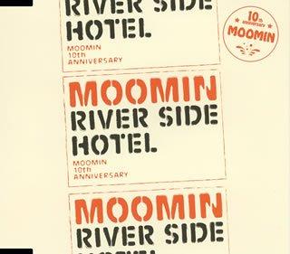 リバーサイドホテル [Single, Maxi] / MOOMIN (演奏); 井上陽水, TANCO (その他) (CD - 2006)