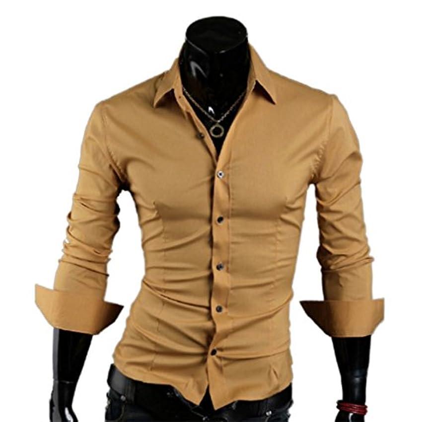 精神医学大気要塞Honghu メンズ シャツ 長袖 無地 スリム カジュアル ビジネス 10色 カーキ 2XL 1PC