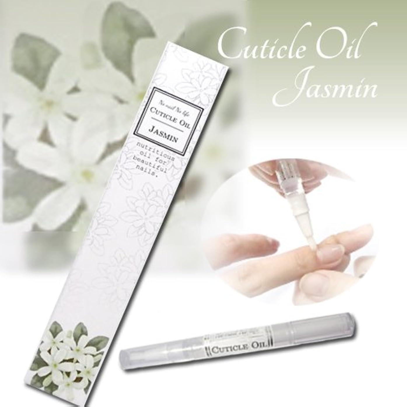 植物の連合容器ネイルオイル ペンタイプ 改良型 ジャスミン の香り 1本