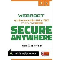 【amazon.co.jp限定】Webroot SecureAnywhere インターネットセキュリティプラス(最新…