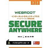 【amazon.co.jp限定】Webroot SecureAnywhere インターネットセキュリティプラス(最新) 5台3年版 オンラインコード版