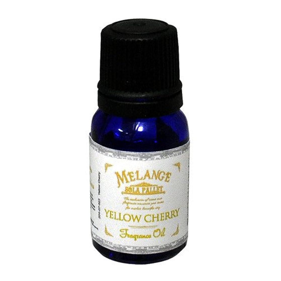 溶接偏見SOLA PALLET MELANGE Fragrance Oil フレグランスオイル Yellow Cherry イエローチェリー