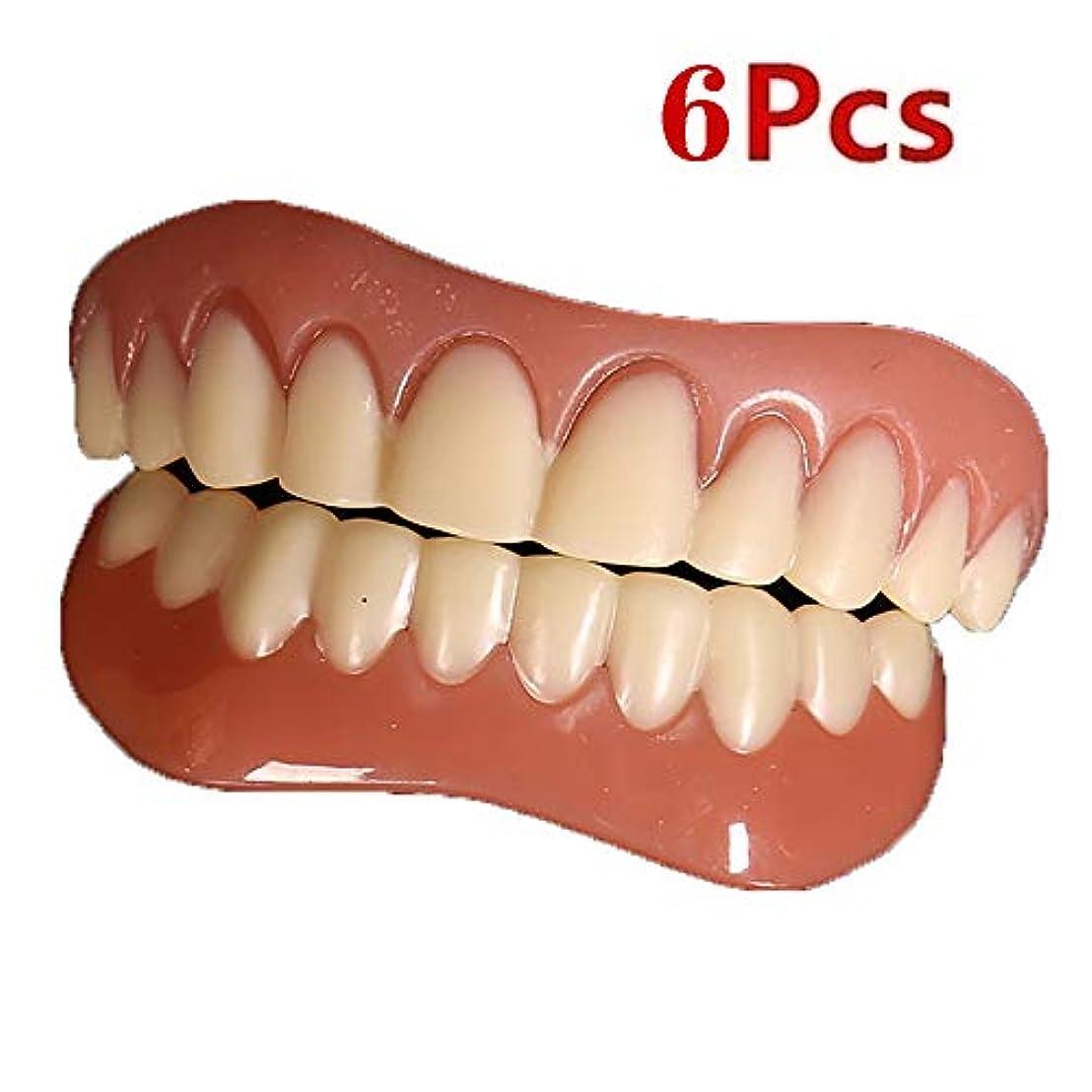 我慢する描くラボ6本の歯科用ベニヤの快適さフィット歯のトップ化粧品のベニヤワンサイズはすべての義歯の接着剤の歯偽義歯の歯にフィット