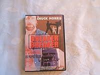 Breaker! Breaker! [DVD] [Import]