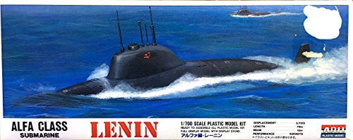 1/700 潜水艦シリーズ レーニン