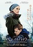 ベン・イズ・バック [Blu-ray]