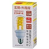 エコなボール 電球形蛍光灯 低誘虫タイプ A形 E26 12形相当 EFA15EY/12 04-8360【まとめ買い3セット】