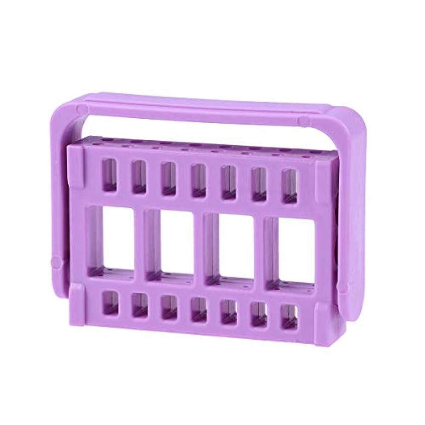 プラスチック著名な突然のSUPVOX 歯科計量ツールホルダースタンドファイル定規口腔根管洗浄スタンド付き計量スケール臨床用具16穴(パープル)