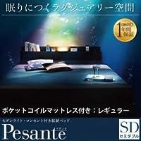 収納ベッド セミダブル [Pesante] [ポケットコイルマットレス:レギュラー付き] フレーム:ブラック マットレス:アイボリー モダンライト・コンセント付き ペザンテ