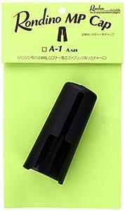 Rondino マウスピースキャップ アルトサクソフォーン用 A-1