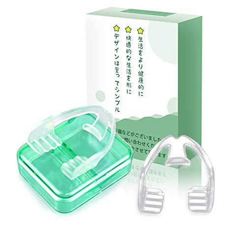 歯ぎしり マウスピース,CCYCCL 睡眠時の騒音・食いしばり・歯ぎしり 対策 防止【最新版】専用ケース付(2個セット)