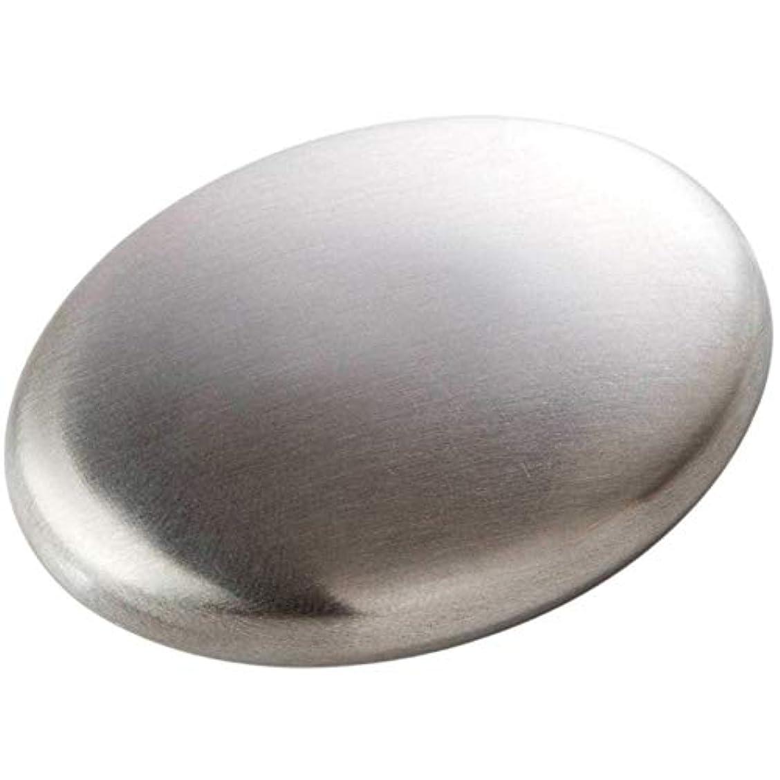 大邸宅絶えず緩むせっけん ステンレス鋼 消臭 石鹸 にんにくと魚のような臭いを取り除き ステンレス鋼 臭気除去剤 匂い除去剤 最新型 人気 実用的 Cutelove