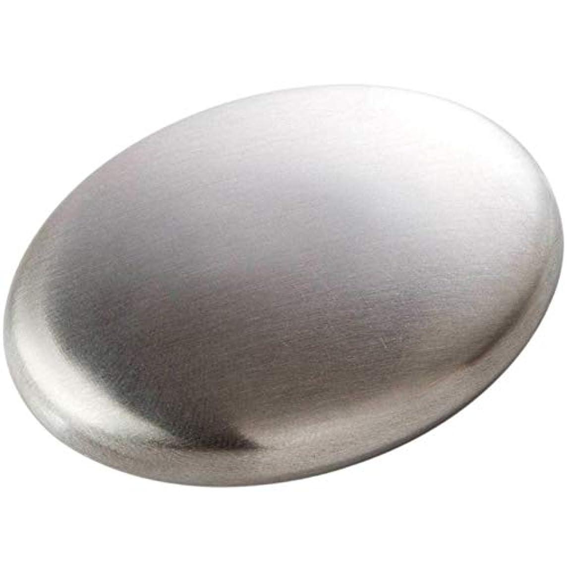 サイレント肯定的彫刻家せっけん ステンレス鋼 消臭 石鹸 にんにくと魚のような臭いを取り除き ステンレス鋼 臭気除去剤 匂い除去剤 最新型 人気 実用的 Cutelove