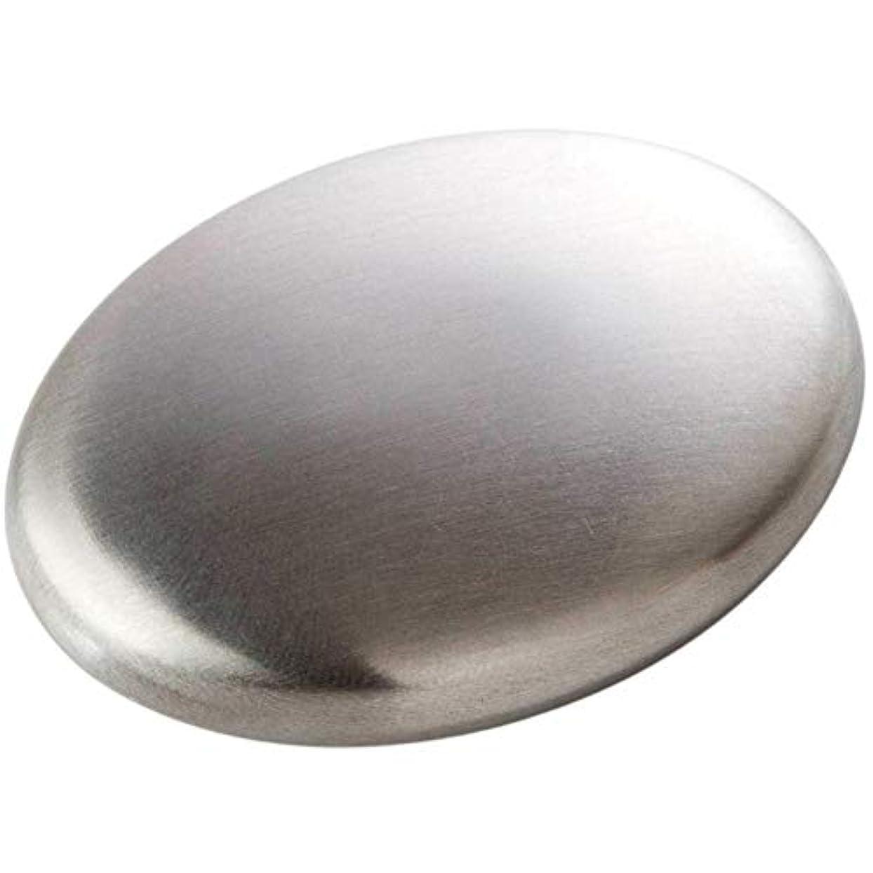 しかしカルシウムアーティストせっけん ステンレス鋼 消臭 石鹸 にんにくと魚のような臭いを取り除き ステンレス鋼 臭気除去剤 匂い除去剤 最新型 人気 実用的 Cutelove