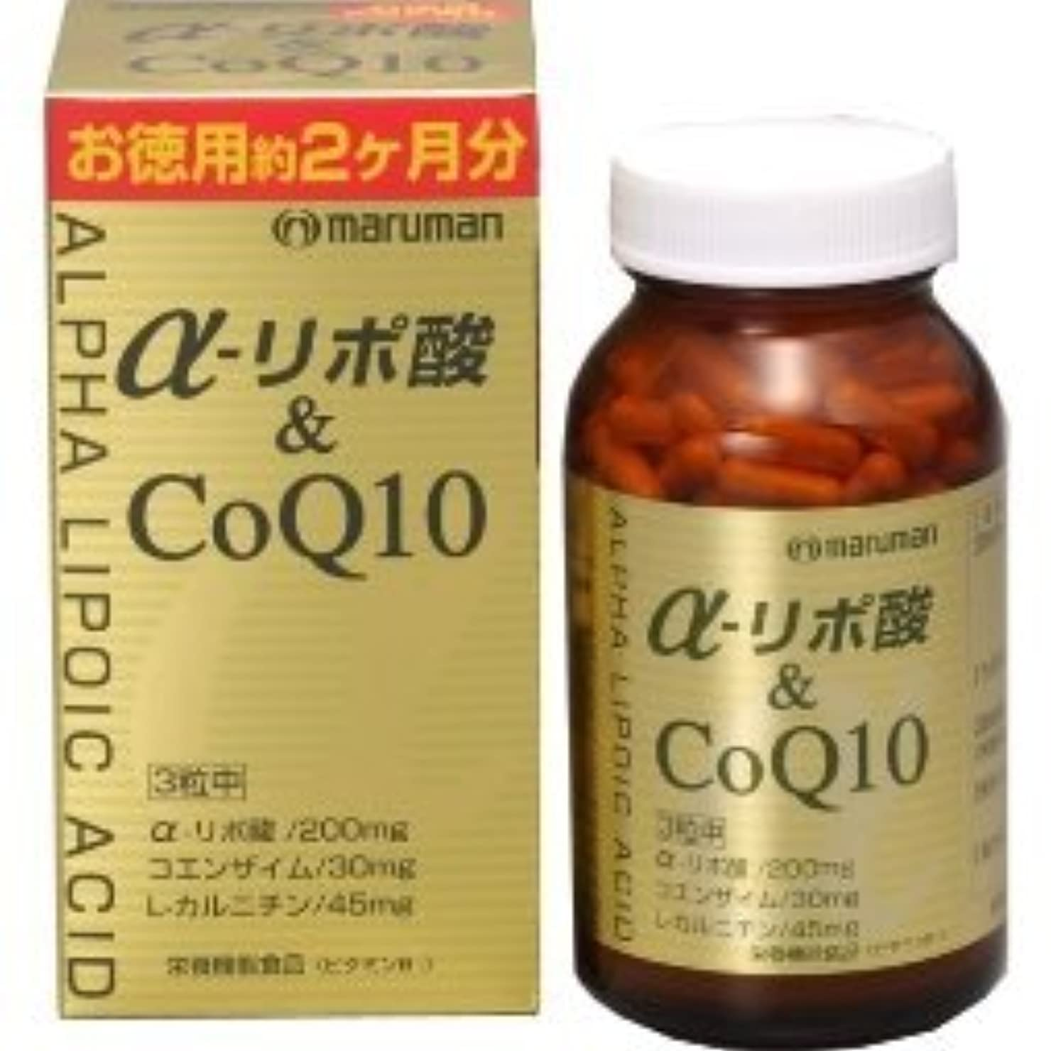 挽く小道休戦αリポ酸&COQ10 180粒