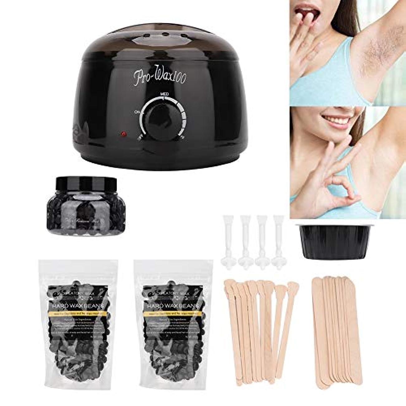 キー食器棚ミュートワックスヒーターセットホームワックスキットワックス豆暖かいマシン用女性美容痛みのない脱毛(US)