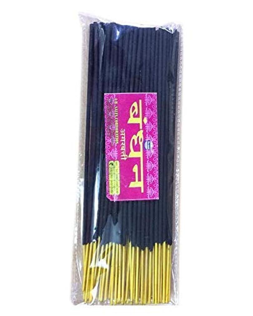 退屈マイルストーン本部Avani Bandhan Incense Stick/Agarbatti (400 Gm. Pack)