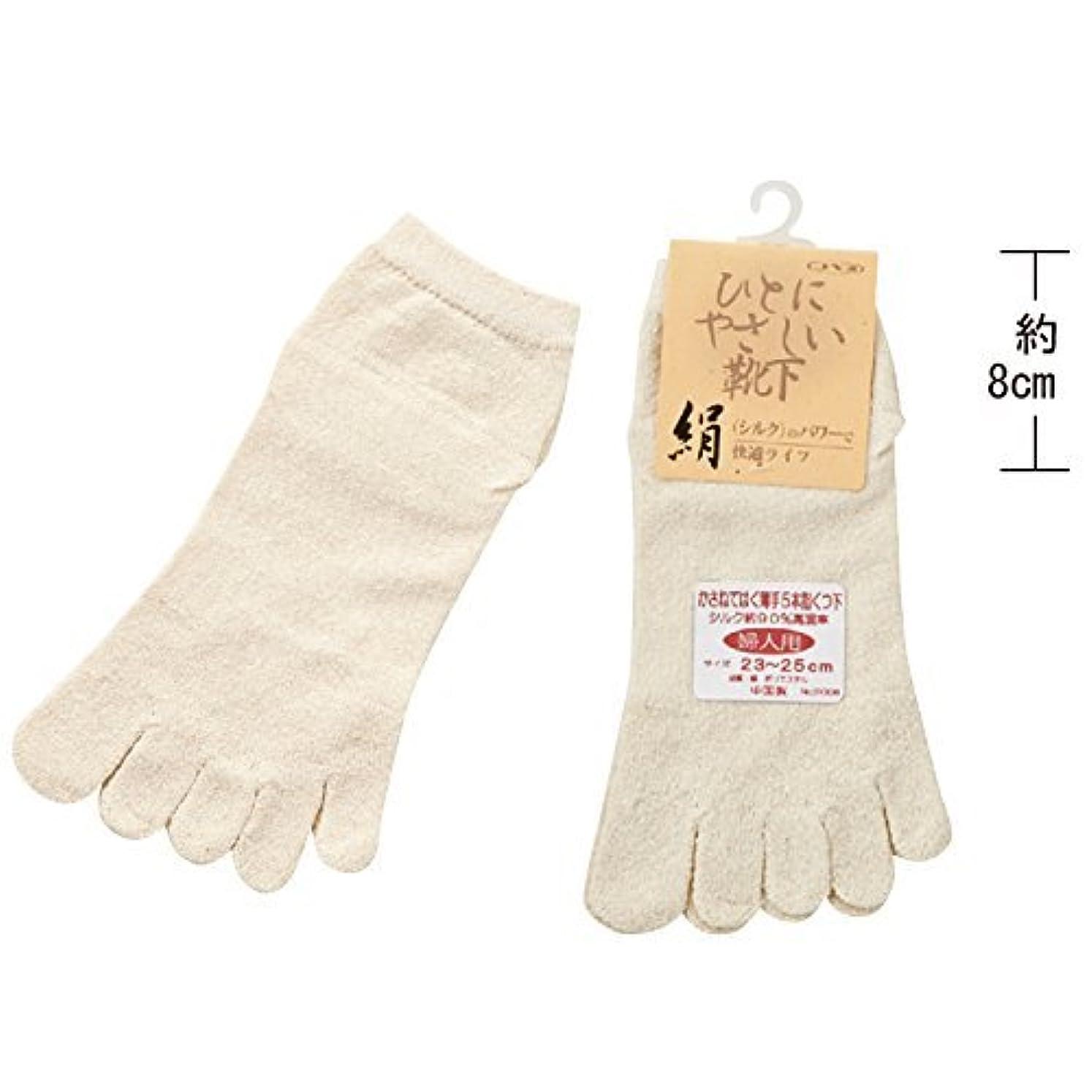 不条理離す測るコベス 婦人シルクかさねてはく薄手5本指くつ下