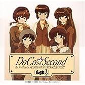 らんま1/2 DoCo Second