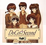 らんま1/2 DoCo Second