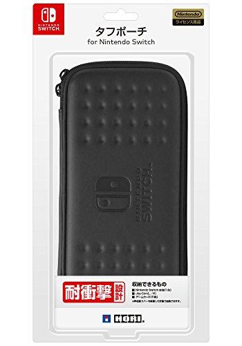 【Nintendo Switch対応】タフポーチ for Nintendo Switch ブラック×ブラック