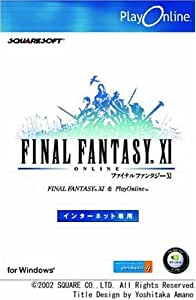 Playonline / FINAL FANTASY XI エントリーディスク (Win版)