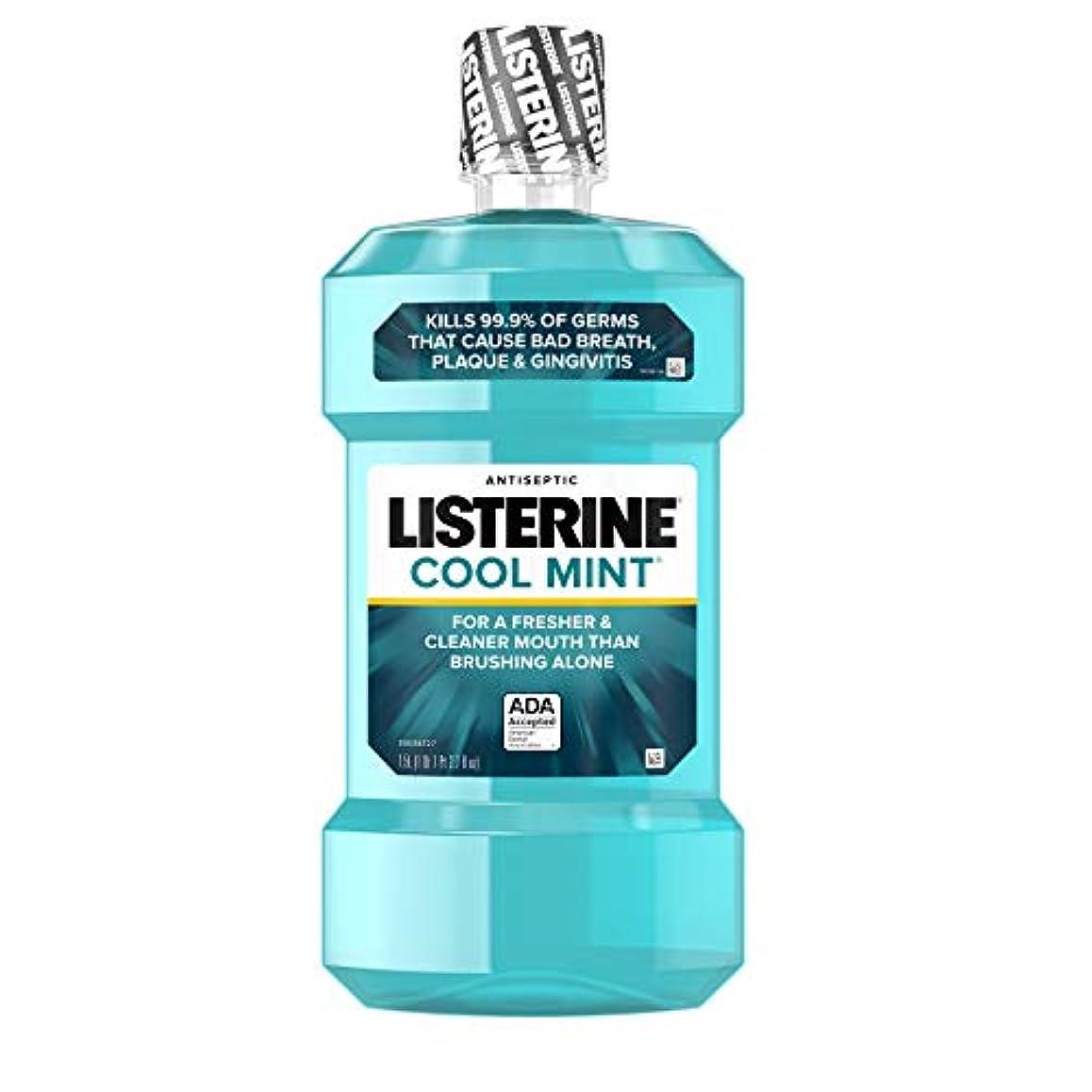 ナチュラ油ショッピングセンターListerine 口臭、歯垢および歯肉炎のためにミント消毒マウスウォッシュクール、1.5 L