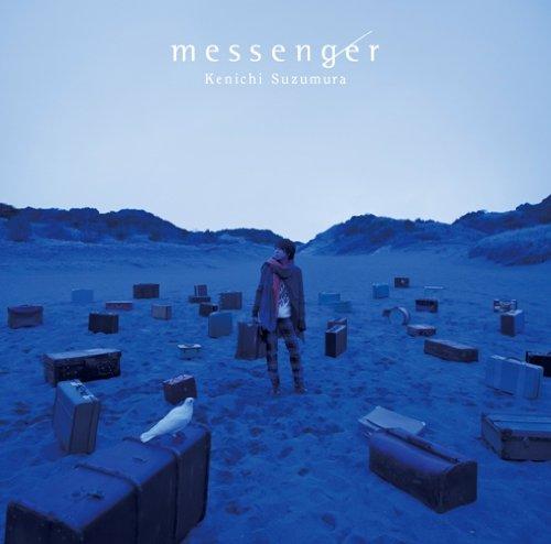 messenger (DVD付)