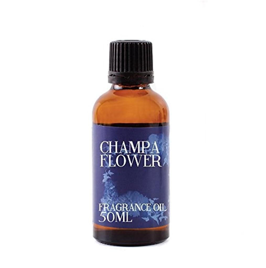 ライラック変装挽くMystic Moments   Champa Flower Fragrance Oil - 50ml