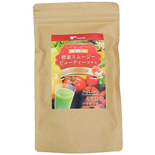 酵素スムージー ビューティープラス ピーチ味 31包