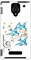 sslink AQUOS PHONE Xx 302SH アクオスフォン ダブルエックス ハードケース ca1334 イラスト バード 小鳥 スマホ ケース スマートフォン カバー カスタム ジャケット softbank
