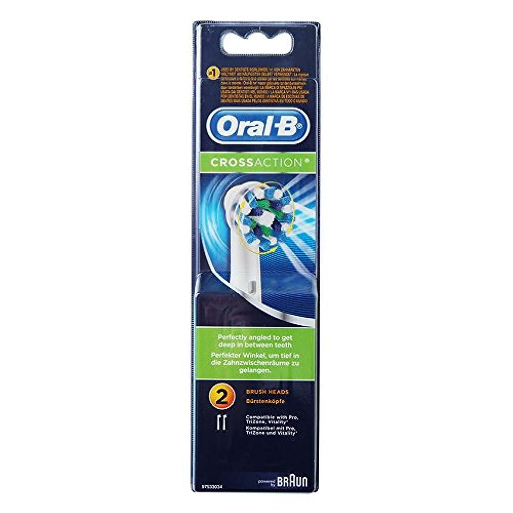 関係する買収レイアBraun Oral-B EB50-2 Oral-B CrossAction 歯ブラシ交換用ブラシヘッド 1Pack [並行輸入品]