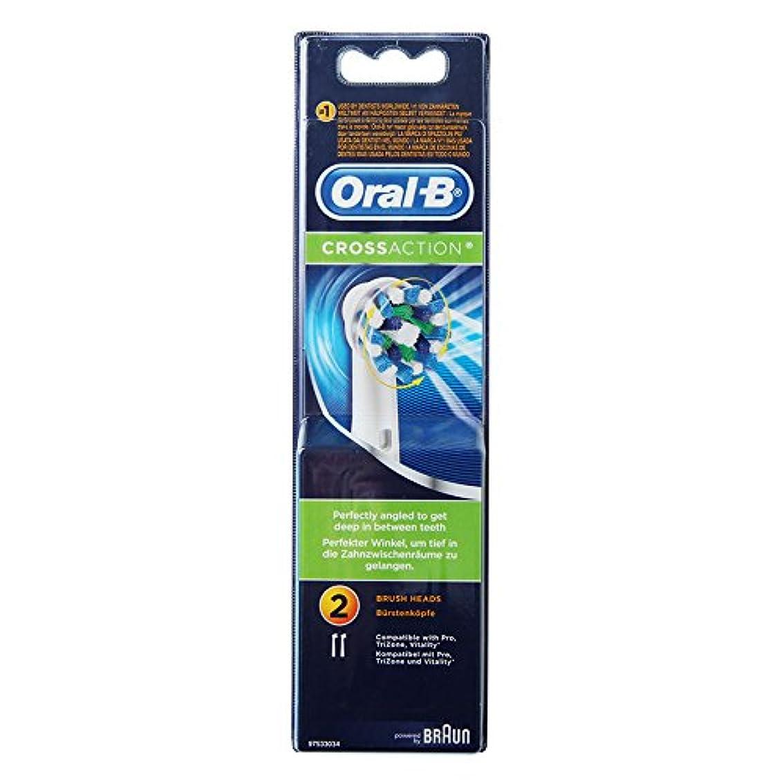 調停するショートカットタイマーBraun Oral-B EB50-2 Oral-B CrossAction 歯ブラシ交換用ブラシヘッド 1Pack [並行輸入品]