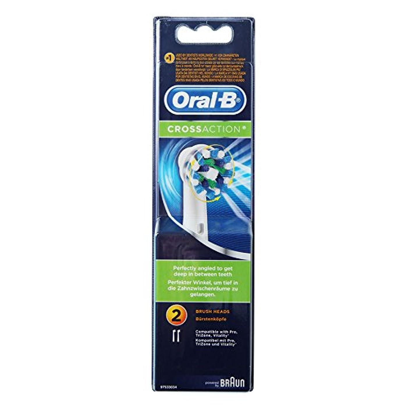 校長締めるマトンBraun Oral-B EB50-2 Oral-B CrossAction 歯ブラシ交換用ブラシヘッド 1Pack [並行輸入品]
