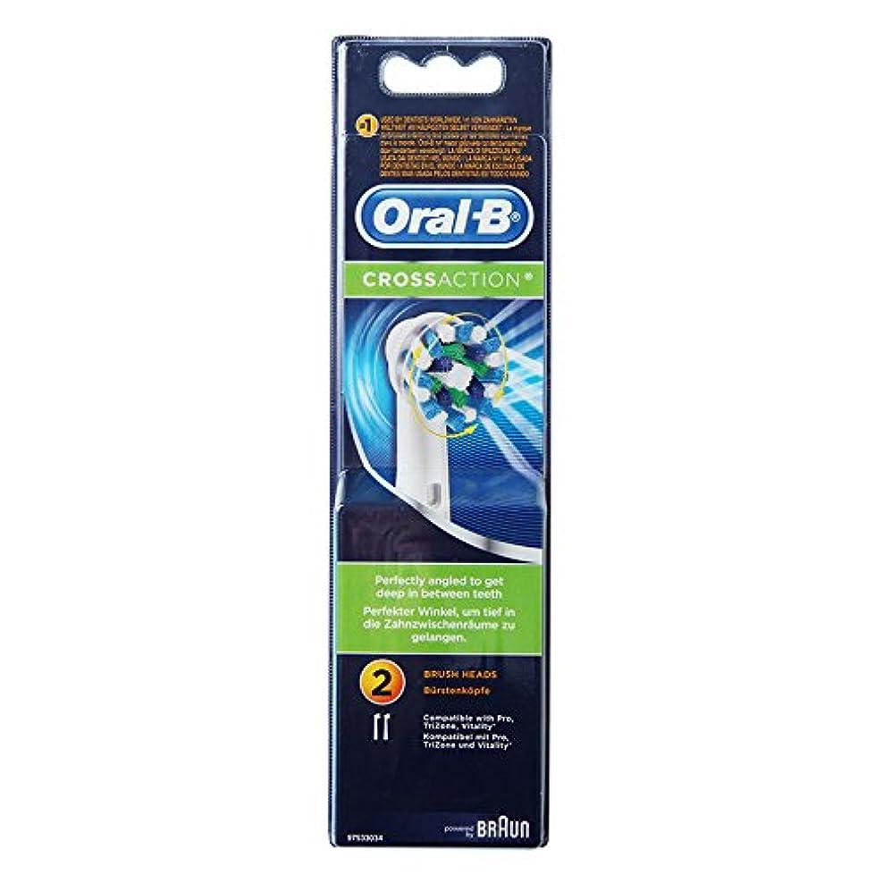 ヒギンズ怠豆腐Braun Oral-B EB50-2 Oral-B CrossAction 歯ブラシ交換用ブラシヘッド 1Pack [並行輸入品]