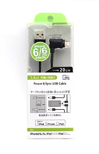 クオリティトラストジャパン 【L字型コネクタ】Lightni...